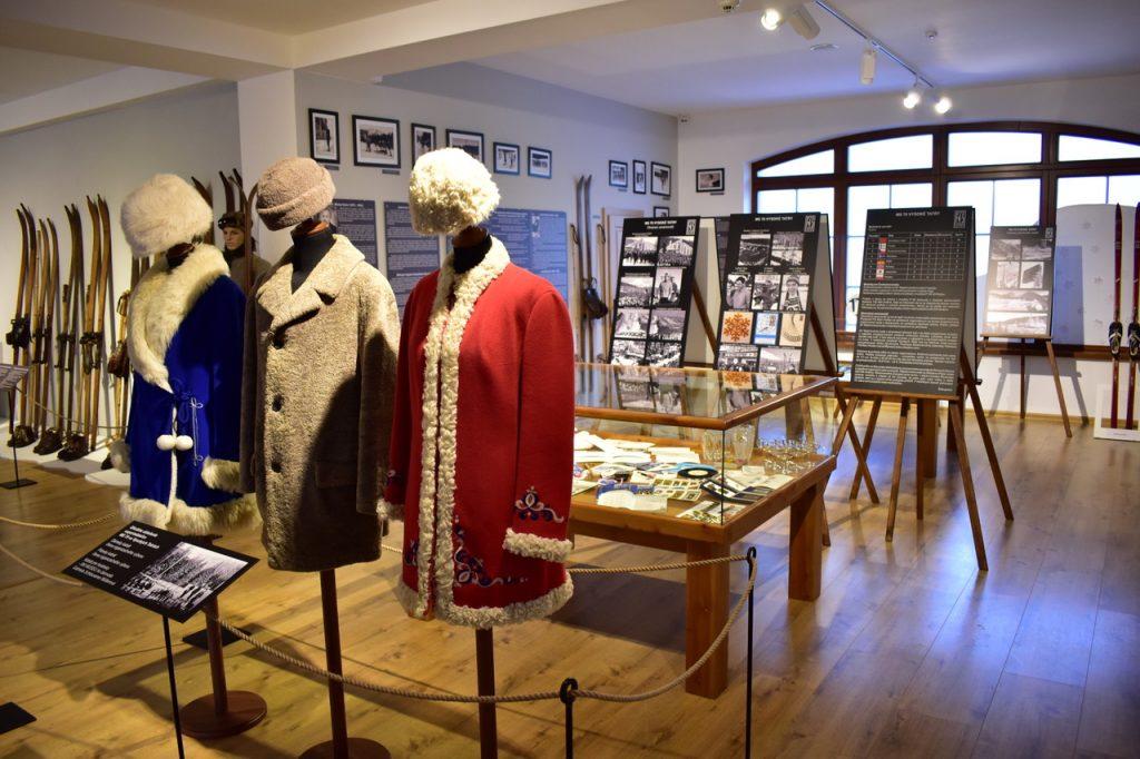 Ski-Museum in Tatranská Lomnica